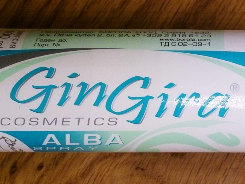GinGira Alba